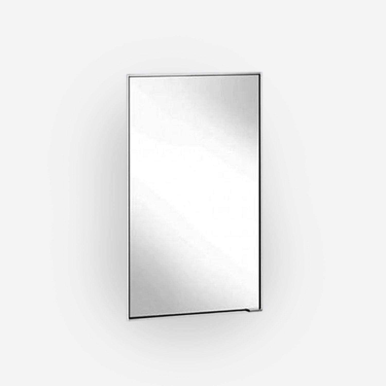 reputable site b94ac 122f4 Keuco Mirror Cabinet